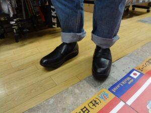 やっぱり、黒の革靴も・・・要るよな!